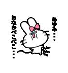 あゆみスタンプ2(ウサギちゃん)(個別スタンプ:16)