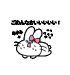 あゆみスタンプ2(ウサギちゃん)(個別スタンプ:18)