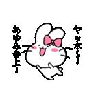 あゆみスタンプ2(ウサギちゃん)(個別スタンプ:19)