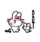 あゆみスタンプ2(ウサギちゃん)(個別スタンプ:20)