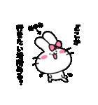 あゆみスタンプ2(ウサギちゃん)(個別スタンプ:21)