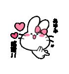 あゆみスタンプ2(ウサギちゃん)(個別スタンプ:22)