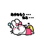 あゆみスタンプ2(ウサギちゃん)(個別スタンプ:25)