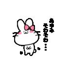 あゆみスタンプ2(ウサギちゃん)(個別スタンプ:26)