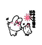 あゆみスタンプ2(ウサギちゃん)(個別スタンプ:27)