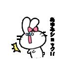 あゆみスタンプ2(ウサギちゃん)(個別スタンプ:30)