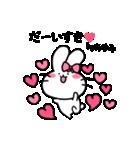 あゆみスタンプ2(ウサギちゃん)(個別スタンプ:31)