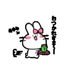 あゆみスタンプ2(ウサギちゃん)(個別スタンプ:32)