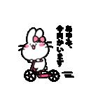 あゆみスタンプ2(ウサギちゃん)(個別スタンプ:33)