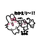あゆみスタンプ2(ウサギちゃん)(個別スタンプ:35)