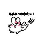 あゆみスタンプ2(ウサギちゃん)(個別スタンプ:36)