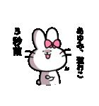 あゆみスタンプ2(ウサギちゃん)(個別スタンプ:38)