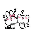あゆみスタンプ2(ウサギちゃん)(個別スタンプ:40)