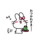 みほスタンプ2(ウサギちゃん)(個別スタンプ:01)