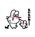 みほスタンプ2(ウサギちゃん)(個別スタンプ:02)