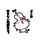 みほスタンプ2(ウサギちゃん)(個別スタンプ:03)