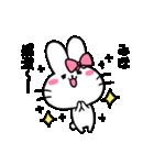 みほスタンプ2(ウサギちゃん)(個別スタンプ:05)