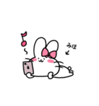 みほスタンプ2(ウサギちゃん)(個別スタンプ:06)