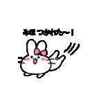みほスタンプ2(ウサギちゃん)(個別スタンプ:08)