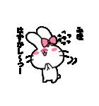 みほスタンプ2(ウサギちゃん)(個別スタンプ:09)