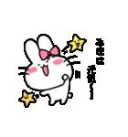 みほスタンプ2(ウサギちゃん)(個別スタンプ:10)