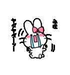 みほスタンプ2(ウサギちゃん)(個別スタンプ:11)