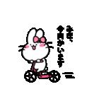 みほスタンプ2(ウサギちゃん)(個別スタンプ:12)