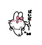 みほスタンプ2(ウサギちゃん)(個別スタンプ:13)