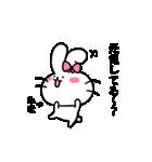 みほスタンプ2(ウサギちゃん)(個別スタンプ:15)