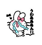 みほスタンプ2(ウサギちゃん)(個別スタンプ:16)
