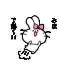 みほスタンプ2(ウサギちゃん)(個別スタンプ:17)