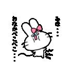 みほスタンプ2(ウサギちゃん)(個別スタンプ:18)