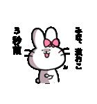 みほスタンプ2(ウサギちゃん)(個別スタンプ:19)