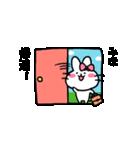 みほスタンプ2(ウサギちゃん)(個別スタンプ:21)