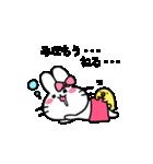 みほスタンプ2(ウサギちゃん)(個別スタンプ:23)