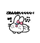 みほスタンプ2(ウサギちゃん)(個別スタンプ:25)