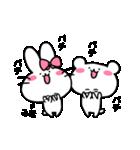 みほスタンプ2(ウサギちゃん)(個別スタンプ:26)