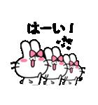 みほスタンプ2(ウサギちゃん)(個別スタンプ:27)