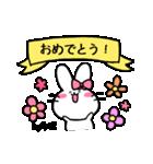 みほスタンプ2(ウサギちゃん)(個別スタンプ:28)