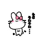 みほスタンプ2(ウサギちゃん)(個別スタンプ:29)