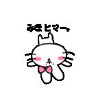 みほスタンプ2(ウサギちゃん)(個別スタンプ:30)