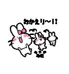 みほスタンプ2(ウサギちゃん)(個別スタンプ:31)