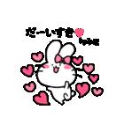 みほスタンプ2(ウサギちゃん)(個別スタンプ:33)