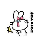 みほスタンプ2(ウサギちゃん)(個別スタンプ:34)