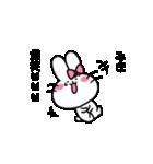 みほスタンプ2(ウサギちゃん)(個別スタンプ:35)