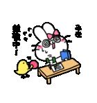 みほスタンプ2(ウサギちゃん)(個別スタンプ:36)