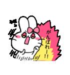 みほスタンプ2(ウサギちゃん)(個別スタンプ:38)