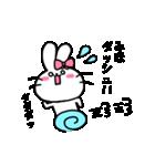 みほスタンプ2(ウサギちゃん)(個別スタンプ:39)