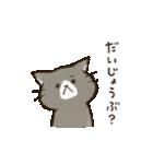 チャンパチとあそぼ【くまさん思いやり編】(個別スタンプ:05)