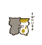 チャンパチとあそぼ【くまさん思いやり編】(個別スタンプ:8)